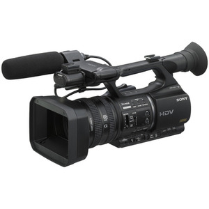 Photo of Sony HVR-Z5 Pro Camcorder