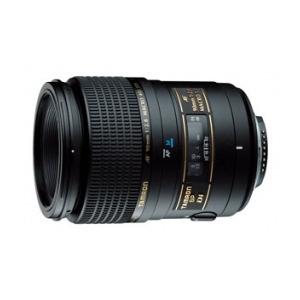 Photo of Tamron SP 90MM F/2.8 Di Macro - Nikon Mount Lens
