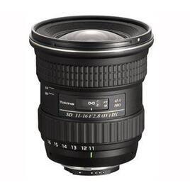 Tokina AT-X 116 PRO DX AF 11-16mm F2.8 Nikon Fit Reviews
