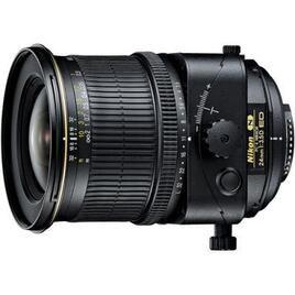 Nikon 24mm f/3.5D ED PC-E Reviews