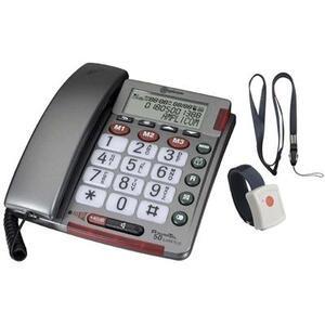 Photo of Amplicom Powertel 50 Alarm Plus Phone With Alarm Pendant Landline Phone