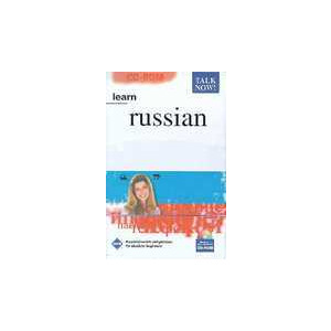 Photo of Eurotalk Learn Russian AN PCR Software