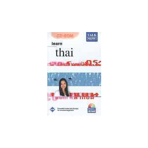 Photo of Eurotalk Learn Thai I CDR Software