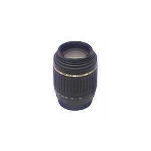 Photo of Tamron AF55 200 Lens