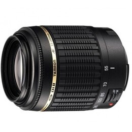 Tamron AF50 200 Reviews