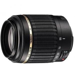 Photo of Tamron AF50 200 Lens
