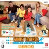 Photo of Family Trainer (Wii) Video Game