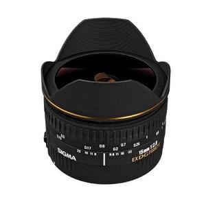 Photo of Sigma 15MM F/2.8 (Nikon Mount) Lens