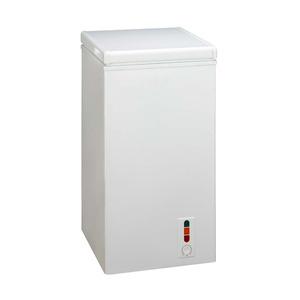 Photo of Currys Essentials C67CF12 Freezer