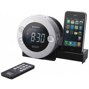 Photo of Sony ICF-C7IP iPod Dock