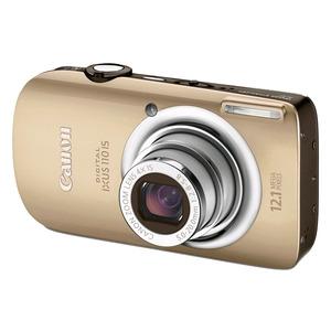 Photo of Canon IXUS 110 IS Digital Camera