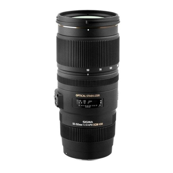 Sigma APO 50-150mm f/2.8 (Nikon Mount)