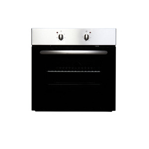 Photo of Currys Essentials CBCONX12 Oven